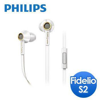 PHILIPS 飛利浦 耳塞式耳機 Fidelio S2時尚白