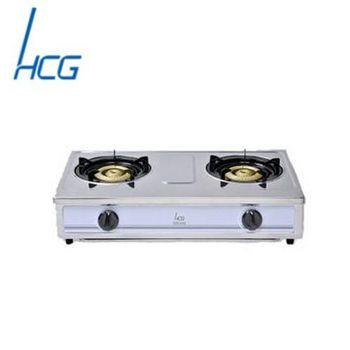 和成 GS200Q二口瓦斯爐 (不鏽鋼-桶裝瓦斯)