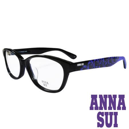 ANNA SUI 浪漫薔薇花紋造型眼鏡(黑+藍)AS636-001