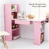 彩色雙向抽屜書櫃型書桌