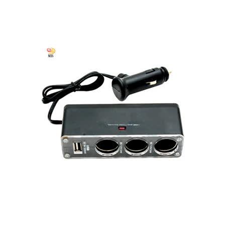 月陽汽車用三孔+USB輸出孔擴充點煙器(WF-0096)