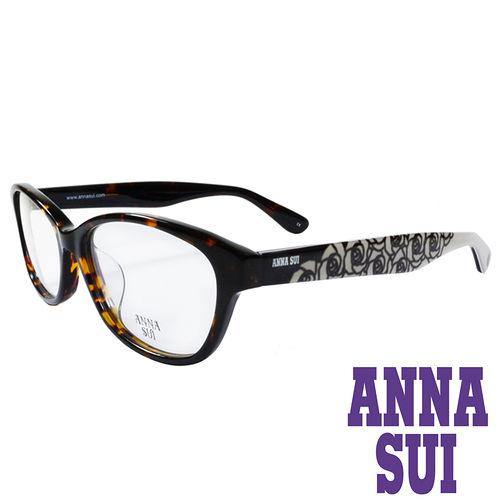 ANNA SUI 浪漫薔薇花紋 眼鏡^(琥珀 灰^)AS636~113