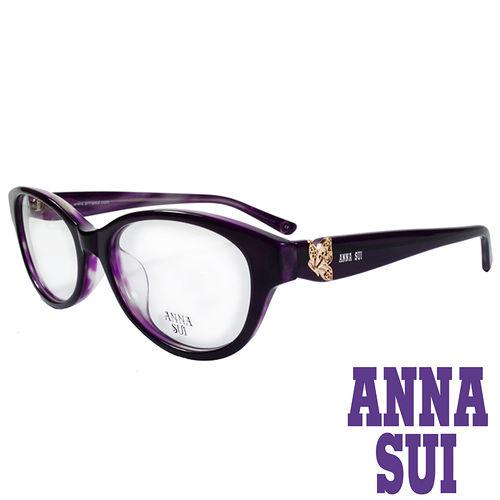 ANNA SUI 金屬蝴蝶 眼鏡^(紫^)AS634~701