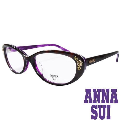 ANNA SUI 金屬 水鑽薔薇 眼鏡^(琥珀 紫^)AS622~152