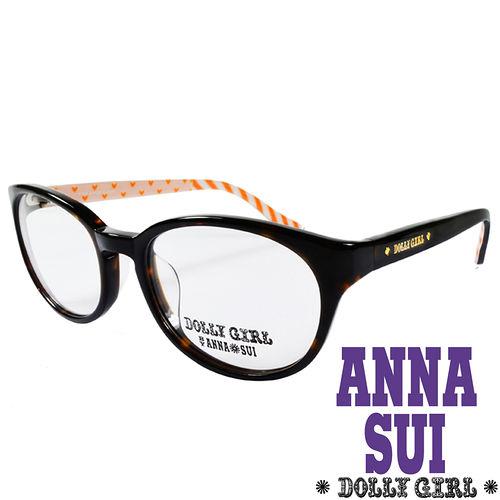 Anna Sui安娜蘇 Dolly Girl系列光學眼鏡日系條紋愛心款‧紫色~DG5257