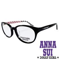 Anna Sui安娜蘇日本Dolly Girl系列光學眼鏡日系條紋愛心款‧黑+粉【DG525001】
