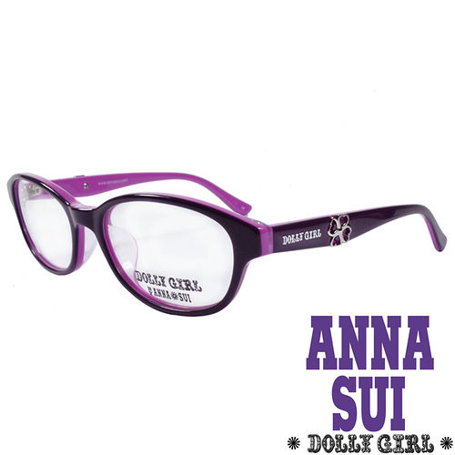Anna Sui安娜蘇 Dolly Girl系列光學眼鏡 幸運草款‧紫~DG523717~