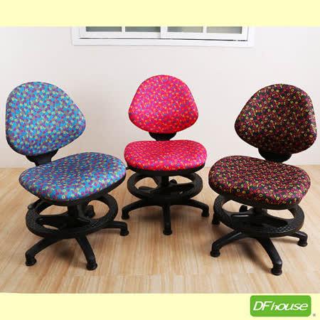 《DFhouse》亮彩兒童數字椅*三色可選*