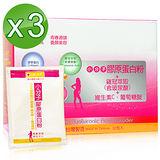 【八福生技】DR.JOU  小分子膠原蛋白粉 (7g/30包/盒 三件組)