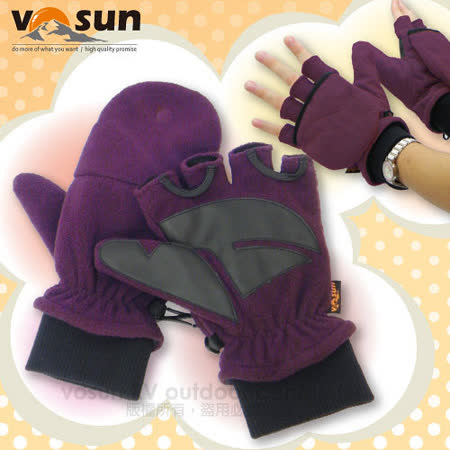【VOSUN】台灣製 最新款 DINTEX 輕量防風防水翻蓋兩用手套.Magic半指手套.透氣保暖防寒手套/V-586 紫紅