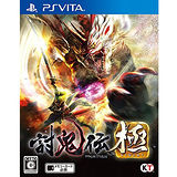 (預購)SONY PS Vita遊戲《討鬼傳 極》中文一般版