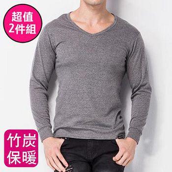 MORINO摩力諾 竹炭長袖V領衫-灰色(2件組) 灰色