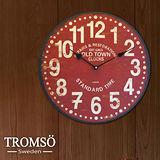 TROMSO無框畫時鐘-倫敦城鎮(圓形)