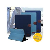 New iPad / iPad 2 3 4 率性牛仔 超薄支架保護套 (三色)