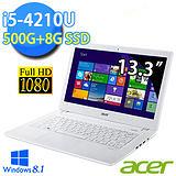 Acer V3-371-50BW i5-4210U  13.3吋 500GB(含8G SSHD) FHD時尚筆電–送靜電除塵器+指撥式水療按摩器+32G記憶卡