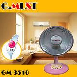 G.MUST通用科技10吋鹵素電暖器(桌上型)GM-3510