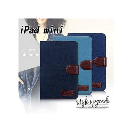 iPad mini / mini 2 Retina率性牛仔 超薄支架保護套