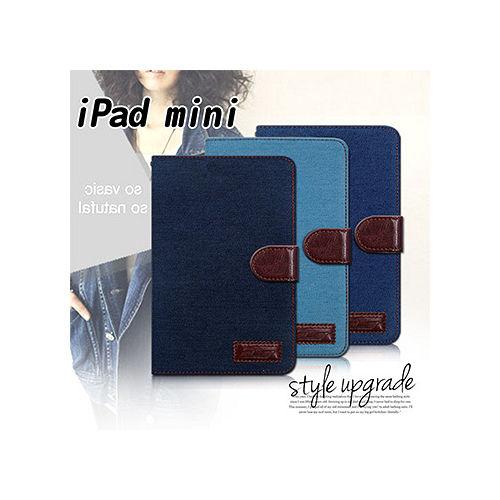 iPad mini mini 2 Retina率性牛仔 超薄支架保護套