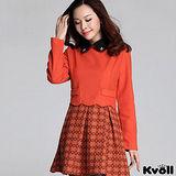 【KVOLL大尺碼】橙色拼接印花毛呢連衣裙
