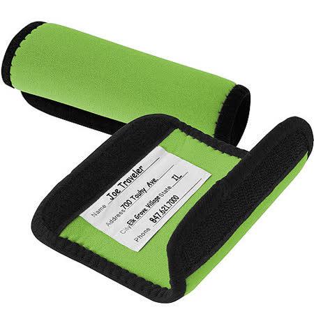 《TRAVELON》春捲行李掛牌2入(綠)