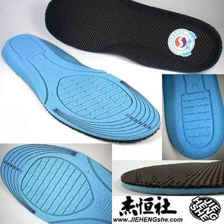 JHS杰恆社鞋墊款舒適99女對一碼363738394041竹炭面料EVA除臭減震按摩吸汗透氣運動鞋墊可裁剪一對sd99