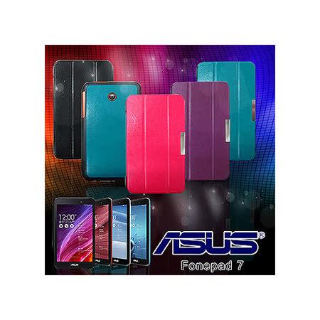 VXTRA 華碩 ASUS Fonepad 7 FE170CG 歐風書本式磁扣平板皮套