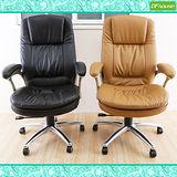 《DFhouse》雷特高品質舒適皮革椅*兩色可選*