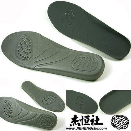 JHS杰恆社鞋墊款113舒適蝶翼鞋墊大碼47464544長29.2cm厚0.4cm全墊EVA一體成型透氣孔一對sd113