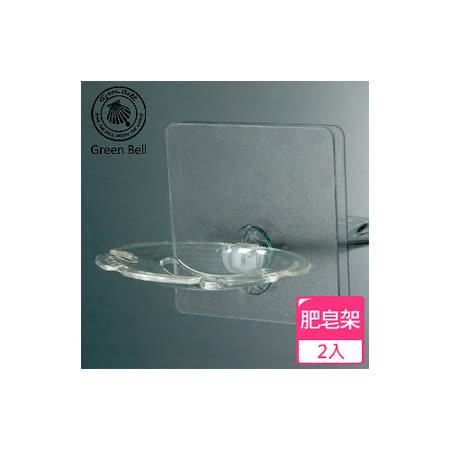 【GREEN BELL】EASY-HANG輕鬆掛透明無痕掛勾系列-肥皂架/牙刷架二用(二入組)