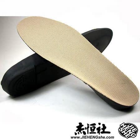 JHS杰恆社鞋墊款124舒適碼4546皮鞋休閒鞋鞋墊全掌0.35cm厚牛皮0.2cm活性碳乳膠0.15cm舒適吸汗除臭透氣一對sd124