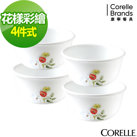 【美國康寧 CORELLE】花漾彩繪中式碗4件組(402)