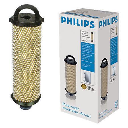 【飛利浦 PHILIPS】極淨UV淨水器專用濾芯 (WP3990)