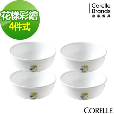 【美國康寧 CORELLE】花漾彩繪韓式碗4件組 (401)