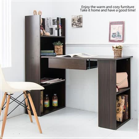 彩色雙向附抽屜書櫃型書桌