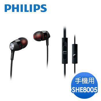 PHILIPS 飛利浦 手機用耳塞式耳麥 (SHE8005)