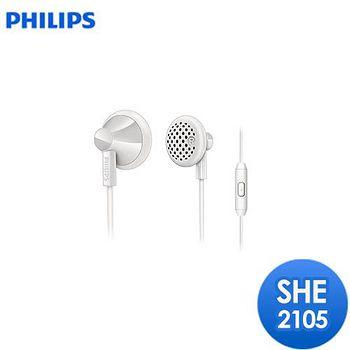 PHILIPS 飛利浦 手機專用 耳塞式耳機 SHE2105WT(經典白)