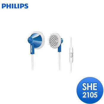 PHILIPS 飛利浦 手機專用 耳塞式耳機 SHE2105BL(天空藍)