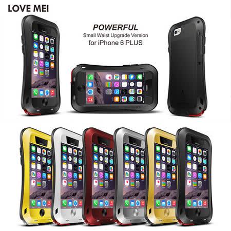 LOVE MEI 設計三防小蠻腰iPhone6 PLUS 5.5吋康寧玻璃金屬末日護甲手機殼(防壓防摔防水)