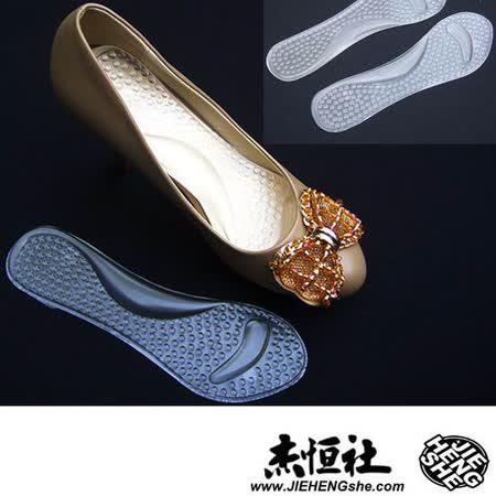 JHS杰恆社鞋墊款211舒適女七分墊高跟鞋鞋墊矽膠鞋墊防滑鞋墊絨面布面光面足弓一對sd211