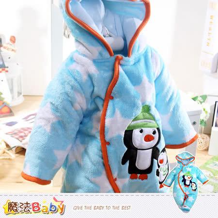 魔法Baby~加厚鋪棉極暖珊瑚絨連帽包腳嬰兒連身衣~k37760