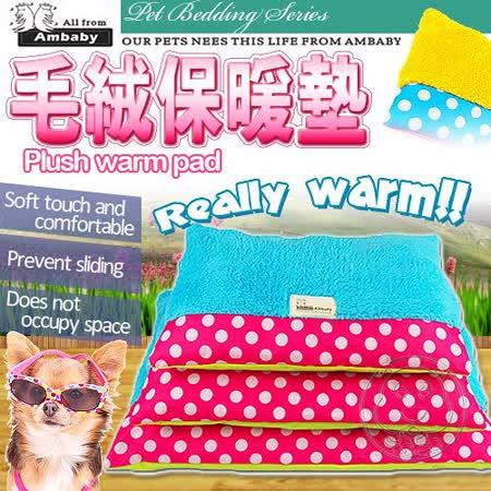 Ambaby 寵物毛絨保暖睡墊(m號 3款花色)