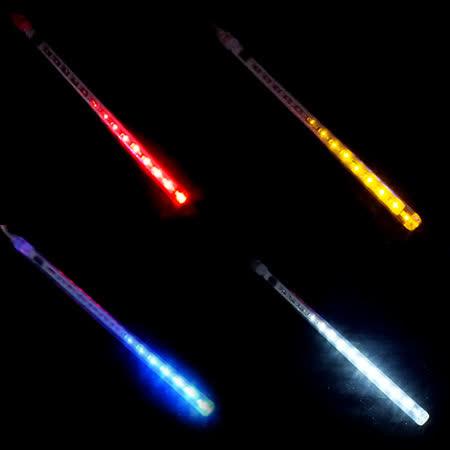 七彩LED燈串(50CM/8條) -流星雨【聖誕燈飾】
