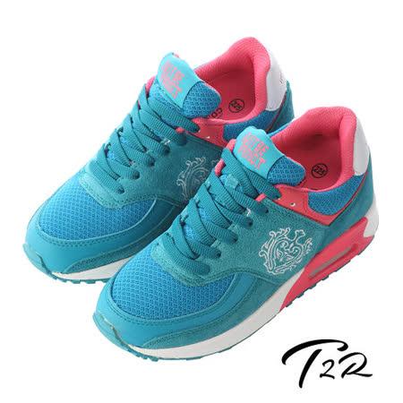 【韓國T2R】NEW皇家限定雙氣墊增高鞋9CM 淺綠 (5600-0133)