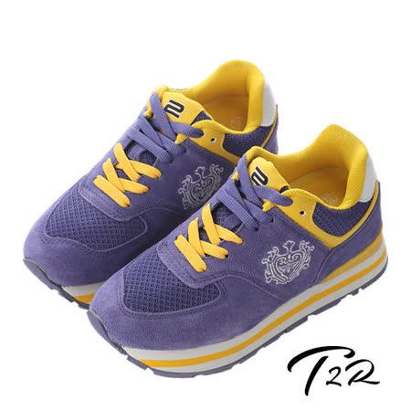【韓國T2R】增高8公分 厚底盾牌休閒內增高鞋 紫 (5600-0146)