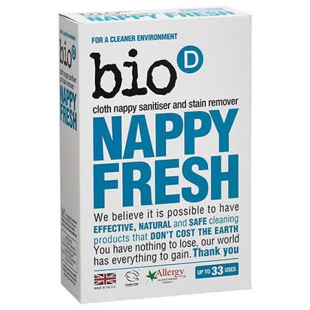 英國Bio-D布尿布專用天然環保潔衣粉(500g)