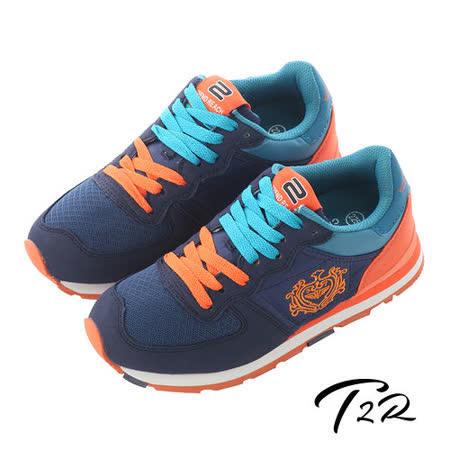 【韓國T2R】拼接雙色盾牌休閒內增高鞋 藍 (5600-0139)