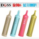DOSS DS-1666 旋風6 防潑水 可吊掛 免持通話 可插卡 360度環繞音效 藍芽/藍牙喇叭