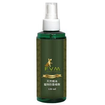 法菲曼 天然精油寵物防蚤噴劑 150ml/瓶
