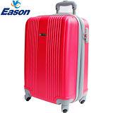 【YC Eason】新超值流線型可加大海關鎖款ABS硬殼行李箱(24吋-蜜桃紅)