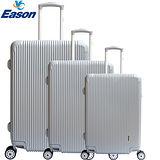 【YC Eason】風格時尚可加大海關鎖款ABS行李箱(20+24+28吋-時尚銀)